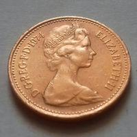 1 пенни, Великобритания 1974 г.