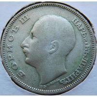 10. Болгария 20 лева 1930 год, серебро.