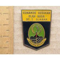 Значок Спортивная команда провинции Западная Ява ( Индонезия )