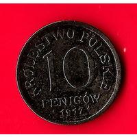 02-40 Польша (немецкая оккупация) 10 фенигов 1917 г.