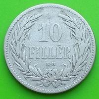 10 филлеров 1894 АВСТРО - ВЕНГРИЯ  *