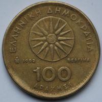 Греция, 100 драхм 1992 г