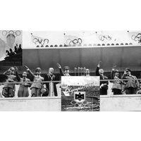 Olympia 1936. Die Olympischen Spiele 1936 In Berlin. Олимпиада 1936 в фотографиях. 1 том, 2 -50%