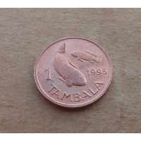 Малави, 1 тамбала 1995 г.