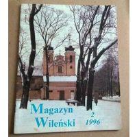 Польский язык: журнал Magazyn Wilenski