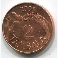 (A3) МАЛАВИ - 2 ТАМБАЛА 2003 UNC