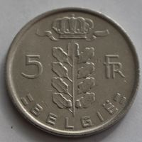 Бельгия, 5 франков 1972 г. 'BELGIE'