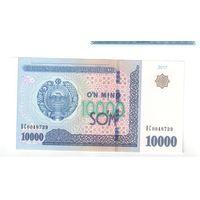 10 000 сом  Узбекистана 2017 года ПРЕСС!