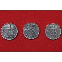 Нидерланды 25 центов. Цена за монету. Список внизу.