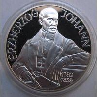 Австрия, 100 шиллингов, 1994, серебро, пруф