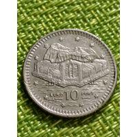 Гибралтар 10 пенсов 1993 год ( европорт )