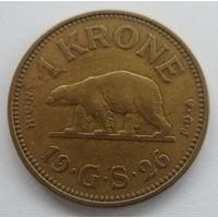 """Гренландия 1 крона 1926 """"Белый медведь"""" (тираж: 286982 шт., редкость)"""