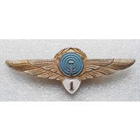 Классность ГВФ. Бортрадист 1-го класса. Гражданская авиация. Аэрофлот #0018