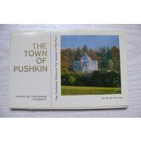 Комплект, Город Пушкин; 1978, 16 открыток (размер 9*14).