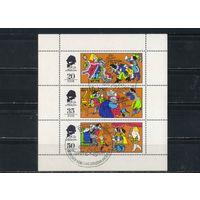 Германия ГДР 1975 Вып Cказки X Ханс Кристиан Андерсен Малый лист Спецгашение #2096-8