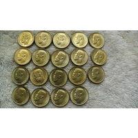 Монета 5 руб Николай II, 1901 г. золотой из коллекции. (20 мм) распродажа