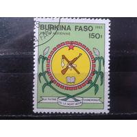 Буркина Фасо 1985 Герб страны Михель-1,5 евро гаш