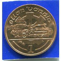 Остров Мэн 1 пенни 1995 , UNC