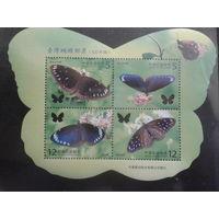 Китай Тайвань 2011 Бабочки блок
