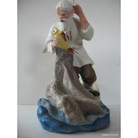 Старик Золотая рыбка Фарфор Артель Керамик