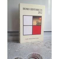 Homo historicus 2012