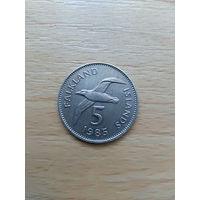 5 Пенсов 1983 (Фолклендские острова) Елизавета II