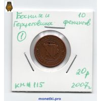10 фенингов Босния и Герцеговина 2007 года (#1)