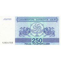 Грузия 250 купонов 1993 (UNC)