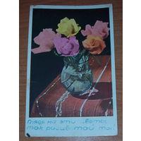 Старая открытка ,подписана 1944 годом