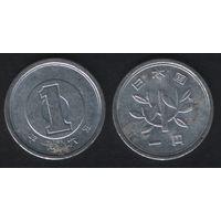 Япония _y95.2 1 йена 1994 год Акихито(Хэйсэй)-6 (h02)