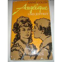 Книга на немецком языке Анна Голон Анжелика и Жофрэй