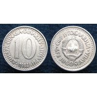 W: Югославия 10 динар 1984 (476)