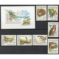 Фауна Узбекистан 1993 год 1 блок и серия из 7 марок
