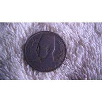 Монеты.распродажа