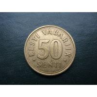 50 центов.1992 г.