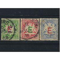 Бавария Германия Служебные 1908 Надп Е #2-4
