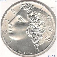 Чехословакия 50 крон 1968 года. Яркий штемпельный блеск! Состояние UNC! Нечастая!