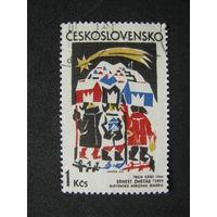 Чехословакия 1972 Чехословацкая живопись