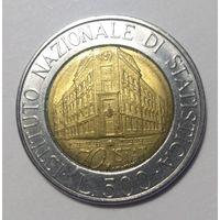 """Италия 500 лир 1996 год """"70 лет Национальному институту статистики"""""""