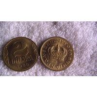 Королевство Югославия 2 динара 1938г.  распродажа