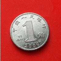 24-24 Китай, 1 джао 2000 г.