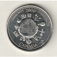 Канада 25 цент 2000 Сообщество