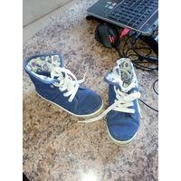 Детская обувь 29 размер а идеале
