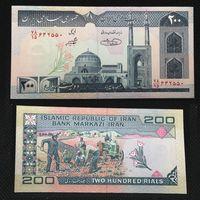 Банкноты мира. Иран, 200 риалов