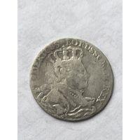 6 грошей 1757 (1)