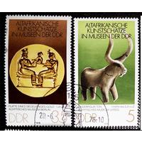 ГДР 1978 г. Античные сокровища Африки в музеях ГДР. Культура. Искусство. (АНД