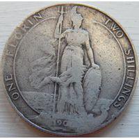 20. Великобритания 1 флорин, серебро