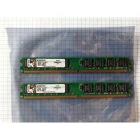 Оперативная память Kingston ValueRAM KVR800D2N6/1G