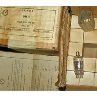 85шт одним лотом Радиолампы ЭМ-7 Электрометрический триод и двойной тетрод ЭМ-6