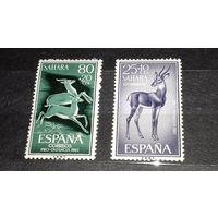 Испанская Сахара 1961 Фауна Газели 2 чистые марки